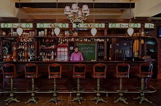 Рестораны, бары